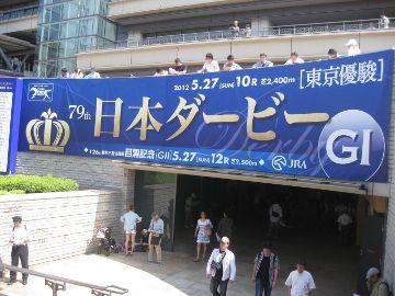 120527fukui_2348.jpg