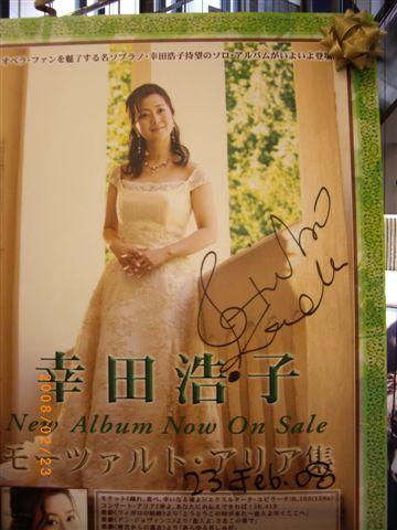 2008_2_kouda_ishimaru188.jpg