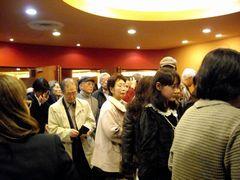 2011_3_29aosjimakouza3.jpg