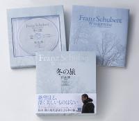 201502_fuyunotabi.jpg