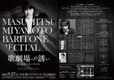 201507_miyamoto_masumitsu_03.jpg