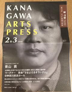 201602_aoyama_takashi_01.jpg