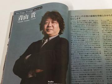 201602_aoyama_takashi_03.jpg