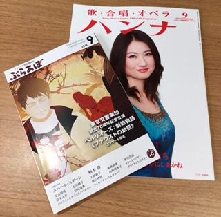 201608_media_01.jpg