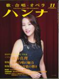 201610_hanna_11.jpg