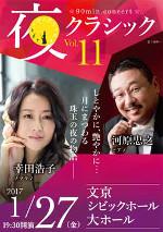 201701_kouda_hiroko_02.jpg