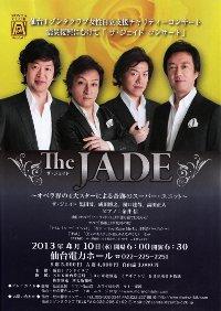 JADE_senndai20130410.jpg