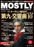 MC_cover_201201.jpg