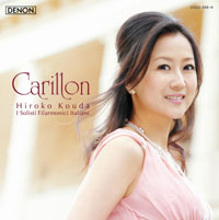 carillon_jacket.jpg