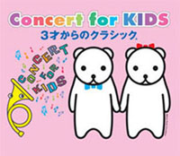 concert_for_kids.jpg