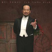 fukui_kei_ich_liebe_dich.JPG