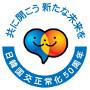 japaness_logo.jpg