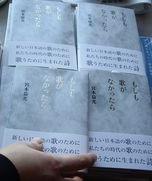 moshimo_book.jpg