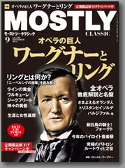 mostlyclassic201209.jpg