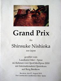 nishioka_award_certificate.jpg