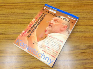 photo_20120501.jpg