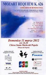 ponte_di_speranza2012_2.jpg