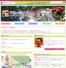 sendagaya-jin_image.jpg