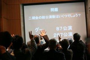 shinnenkai2014_06.JPG