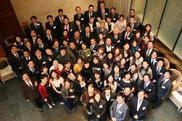 shinnenkai2014_12.JPG