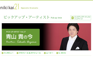 ss_nikikai21_PUA27.jpg