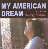 t_shibata_my_american_dream.jpg