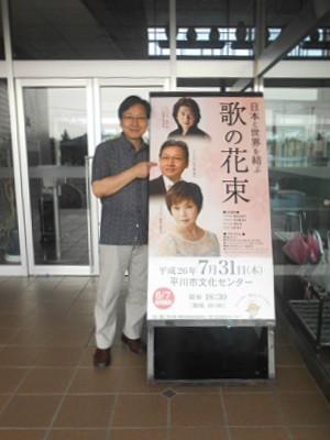 tatara_michio_20170731.jpg