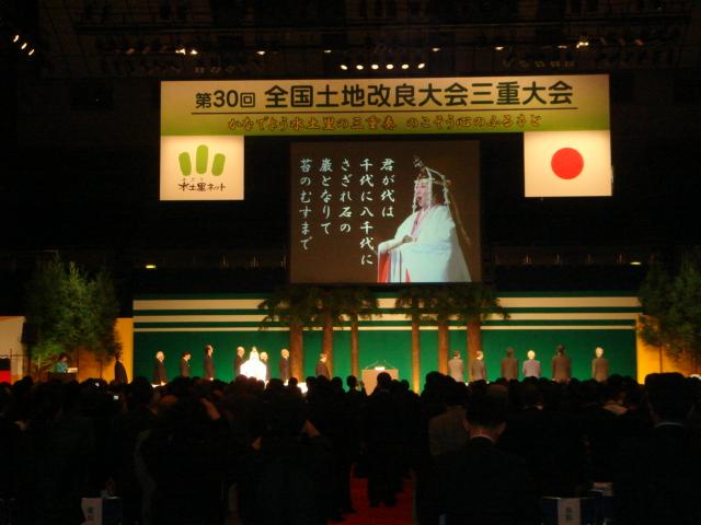 yamamoto071024.jpg
