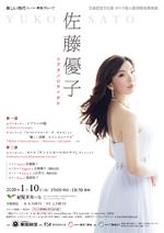 2001010sato_thumb.jpg