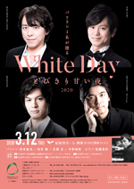 200312whiteday_thumb.jpg