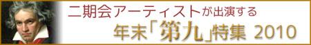 daiku2010_s.jpg
