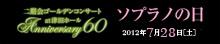 golden60_bnr_mz.jpg